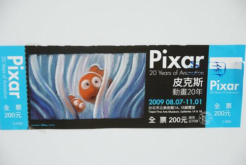 Pixar 門票-海底總動員