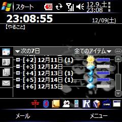 20061209230855