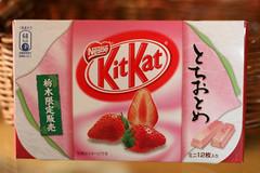 KitKat Tochiotome