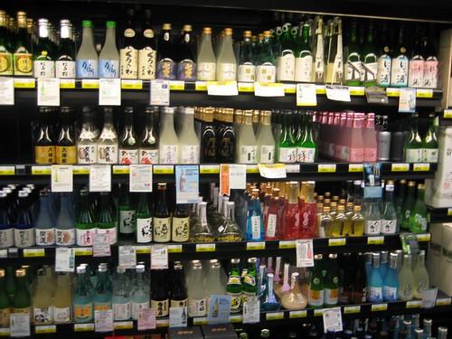 10-08-09_Mitsuwa_Supermarket_12