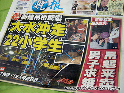 Wanbao cover page - 27 Oct 2009