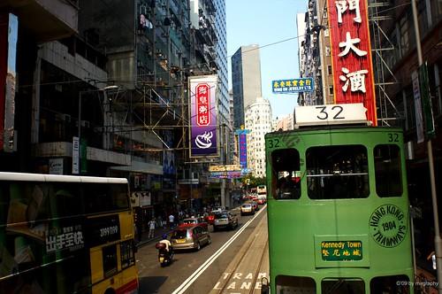 Hong Kong life