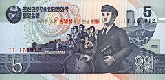 North Korean 5 won note front