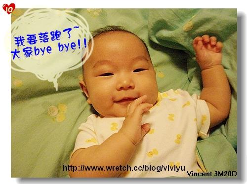 @VIVIYU小世界