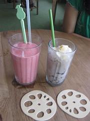 Cafe Hai
