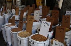 Herbs & Spices in Souk market in Amman