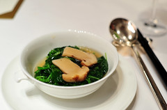 7th Course: Braised Chinese Spinach
