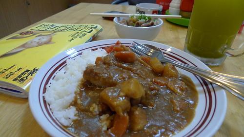 tong tong katsu curry
