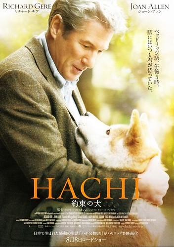 Richard Gere e a cadela Hachiko