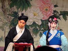 """锁麟囊"" Beijing Opera Performance"