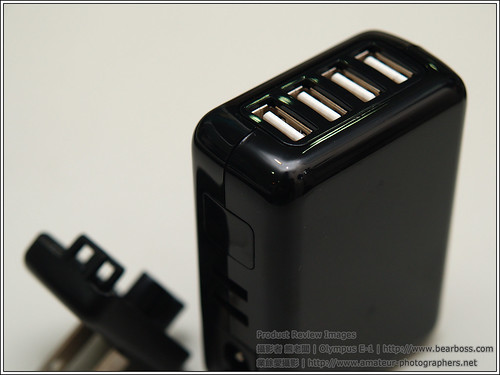 4 Ports USB Charger