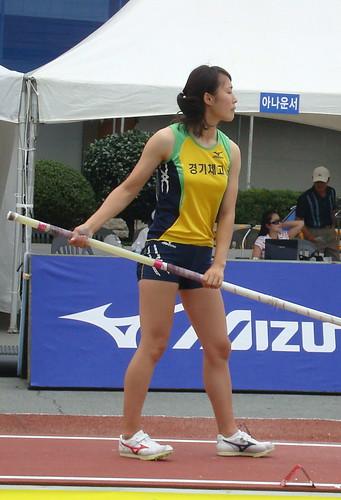 Golden Pole female junior IV