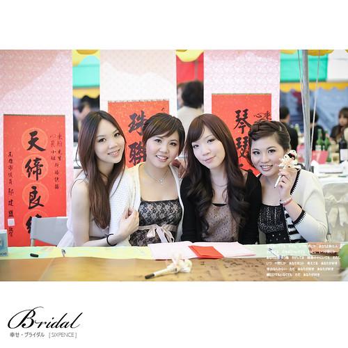 BHSP_000_012
