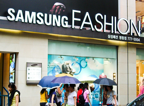 Samsung Fashion