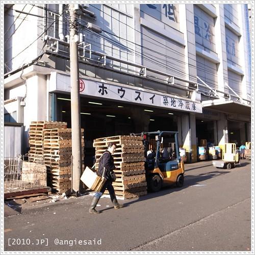 b-20100119_073045.jpg