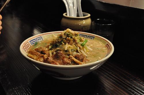 Chance dhabiter près des meilleurs ramen-ya de Kyoto