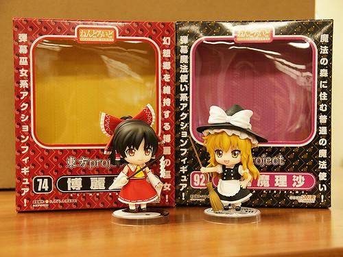 Nendoroid Hakurei Reimu and Kirisame Marisa