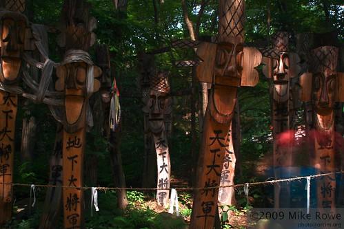 Korean totem-poles