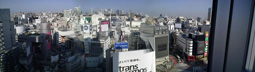 Shibuya, as seen from 16th Floor of Excel Hotel Tokyu
