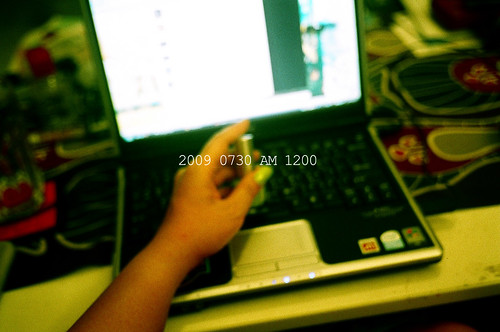 20090730:AM1200