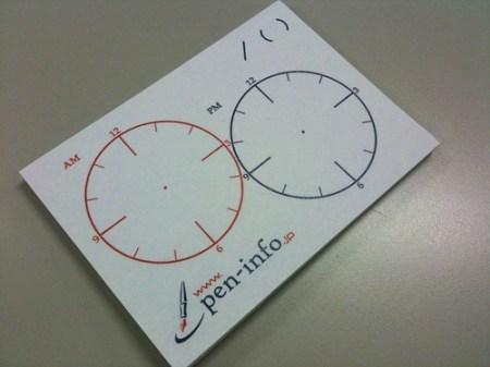 Stationery Hacks! の土橋さんに「時計式ToDo管理メモ」をいただきました!