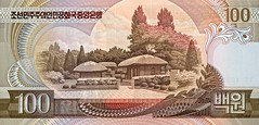 North Korean 100 won note back