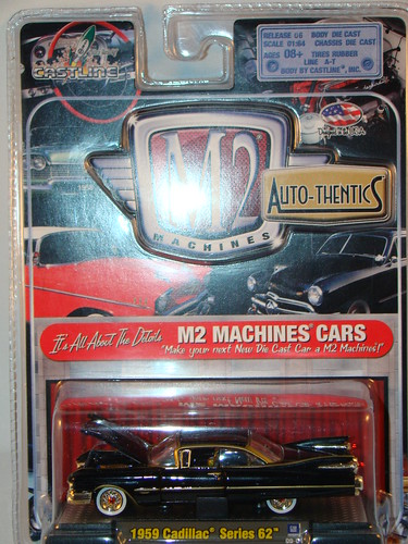 M2 Chase Series 62 Caddy (1)