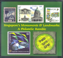 Singapore's Monuments & Landmarks: A philatelic ramble