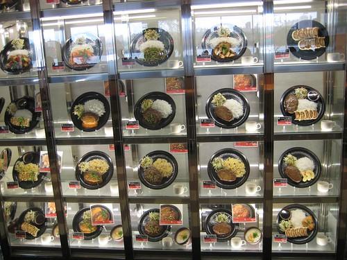 10-08-09_Mitsuwa_Supermarket_19