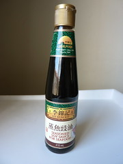 Soy sauce for seafood