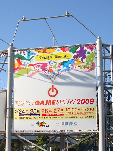 tokyo game show 2009 icon