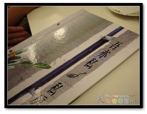 wu-i-ssu_dinner-01