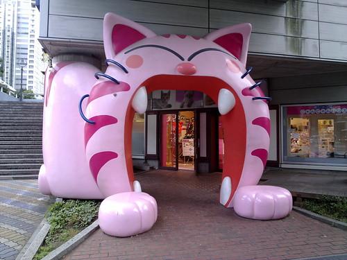 Crazy Odaiba Cat Store - Entrance