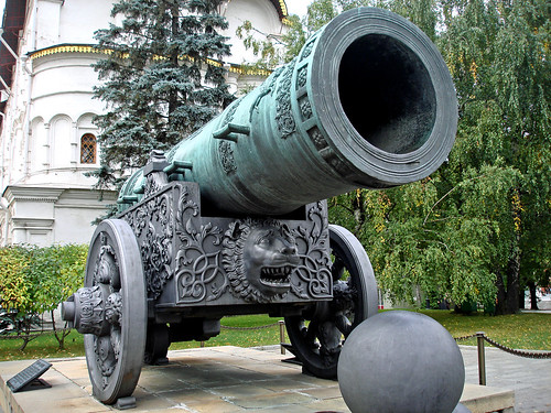 Russia_2837 - Tsar Cannon