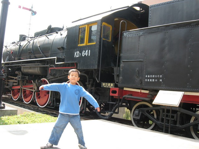 Shanghai Train Museum