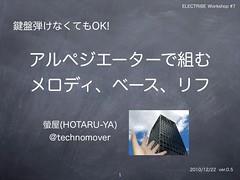 スライド.001
