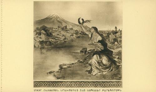 Mother Armenia Grateful to the Patriotic Armenian Benefactor