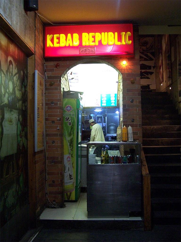 Kebab à Beijing