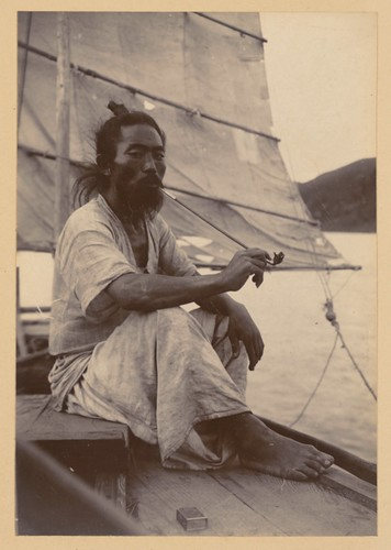 Korean boatman