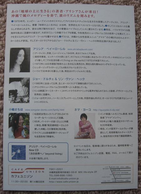 Unizon poster-back.jpg