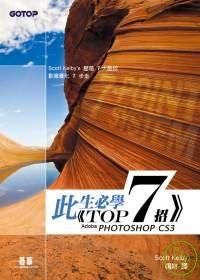 【2009.11.22】三本PhotoShop及網頁設計的書