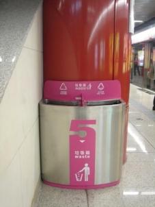 metrobeijing2