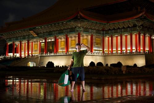 Skimboarding at Chiang Kai Shek Memorial Hall