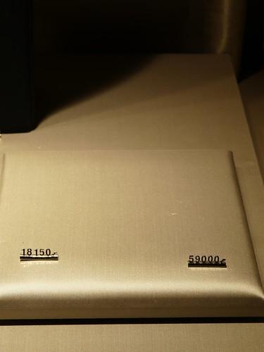 P1090835