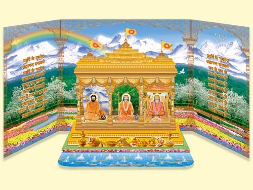 Guru Purnima celebrative card