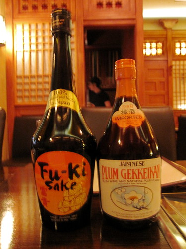 Japanese Libations