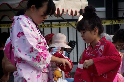 Bon Festival Dance.
