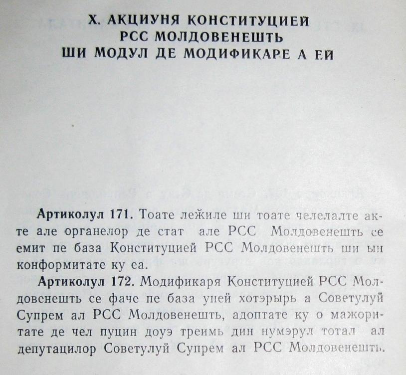 Constitutia-RSSM_6