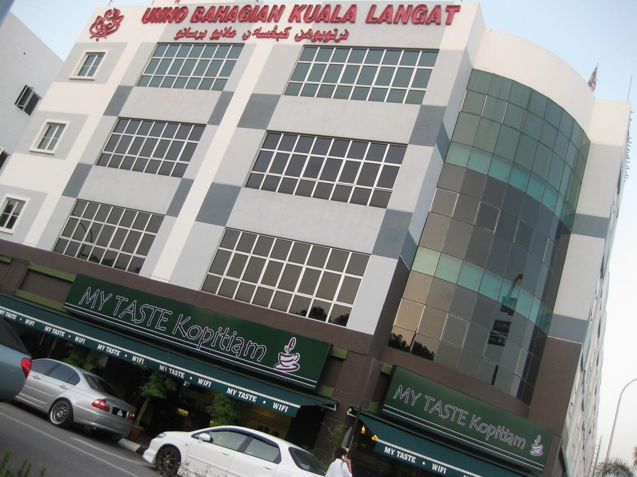 UMNO Kuala Langat