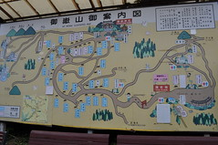Map of Mt Mitake